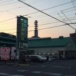 やすみ時間 東静岡