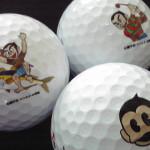 ゴルフ練習 おおさぼり中