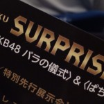 kyoraku surprise festival 2014 in yokohama-arena