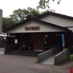 オベリベリ温泉