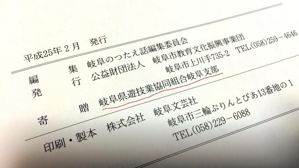 iPhone-2014.10.21-12.09.06.000