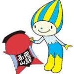岐阜県遊技業協同組合