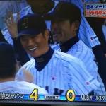 日米野球 ノーヒットノーラン達成!