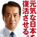 吉田さん、株、儲かってる?
