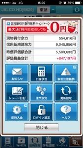 20150710-150117.jpg