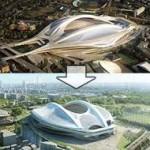 新国立競技場の建設費が下がらない理由