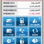 iPhone-2015.07.17-15.39.51.000