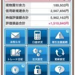 iPhone-2015.07.27-18.25.17.000