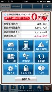 20150804-154107.jpg