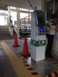 無人駅のSuica改札がリニューアル