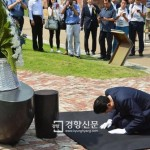 韓国、北朝鮮、電撃合意!