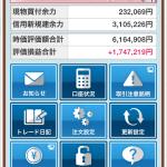 iPhone-2015.07.31-16.45.06.000