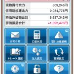 iPhone-2015.08.05-19.28.00.000