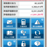 iPhone-2015.08.18-16.28.57.000