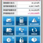 iPhone-2015.08.20-03.27.18.000