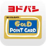 過去に使ったクレジットカード・ヨドバシゴールドポイントカードプラス