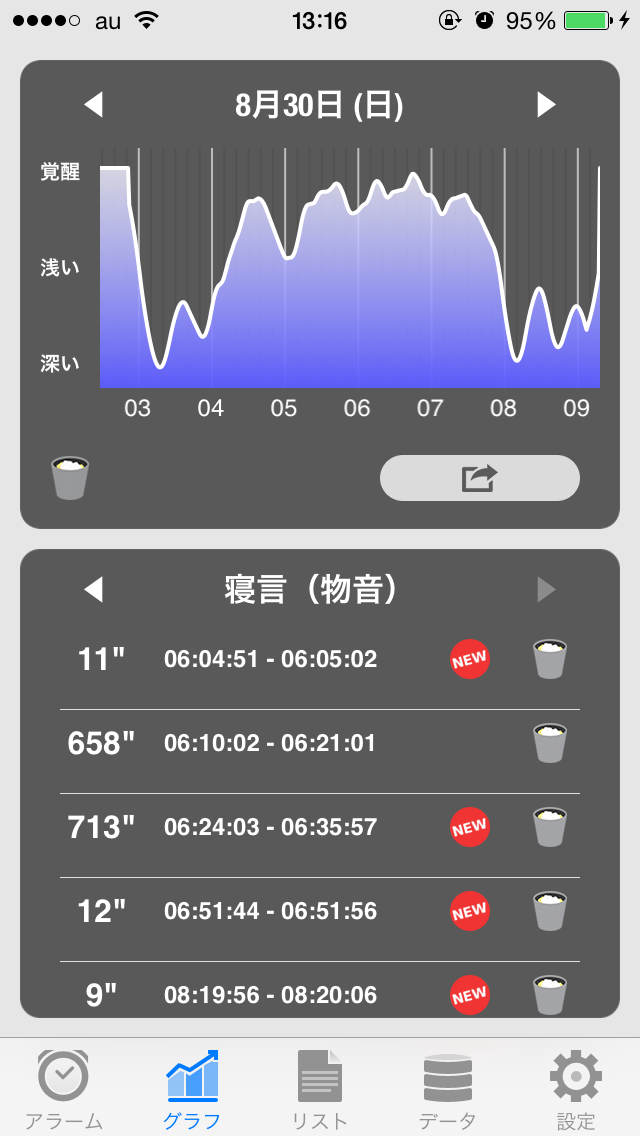 iPhone-2015.09.09-13.16.21.000