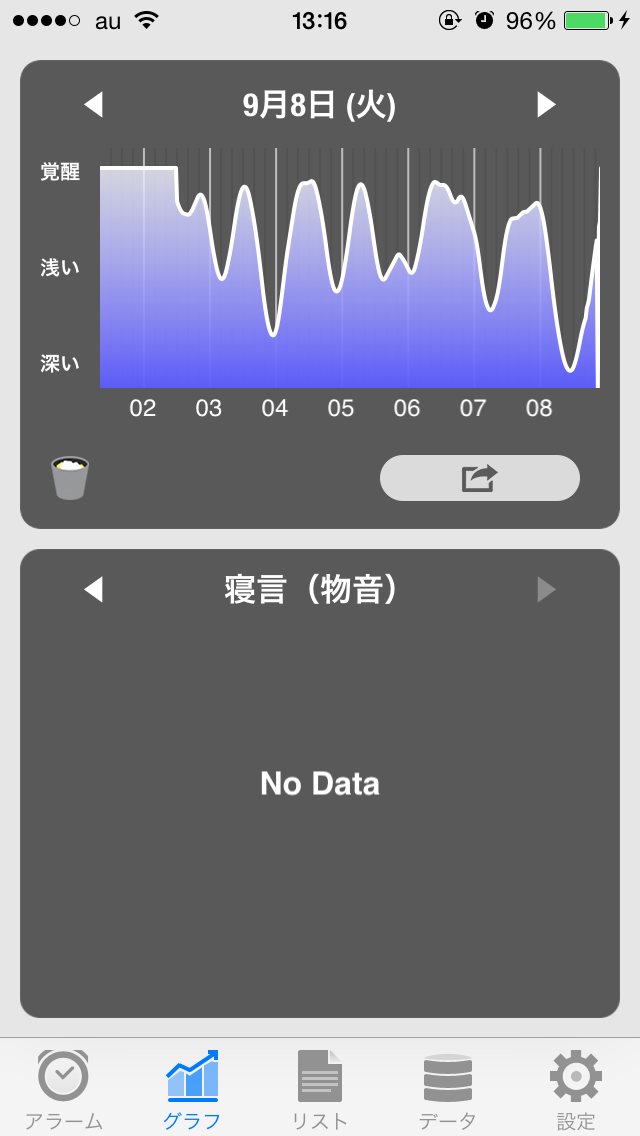 iPhone-2015.09.09-13.16.50.000