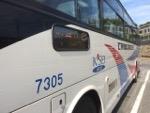 高速バスで羽田空港まで