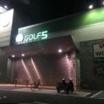 ゴルフボールと手袋買った
