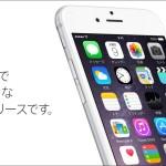 iPhoneのユーザー辞書が消えてしまった