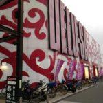 パチンコ感謝の旅8 デルーサマックス西成本店@大阪