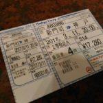 パチンコ感謝の旅33 フェリーで神戸まで!