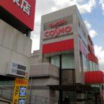 パチンコ感謝の旅12 スーパーコスモ@大阪府大東市