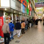 パチンコ感謝の旅39 阪神@兵庫県尼崎市