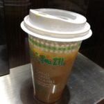 BUNBUN最終日5 アドマイヤのコーヒー