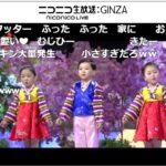 ニコニコ生放送で朝鮮中央テレビ中継www
