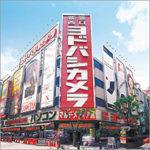 新宿駅に東西自由通路ができるぞ!