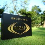 ライザップゴルフの無料カウンセリング