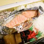 鳥久 蒲田のお弁当