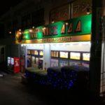 パチンコ感謝の旅 中日本編6 アシベ稲取駅前店