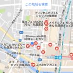 秋葉原のカフェ喫茶店事情