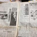 蒲田→実家→印西→北朝鮮!?