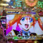 押し込め!→えいっ(ブルブル