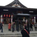 栄立寺から円通寺を望む