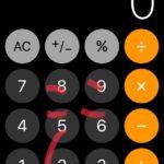 iPhoneの電卓に違和感