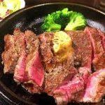 ステーキ食べ放題・・・(ゴクリ