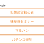 おお・・・日経平均 -1000