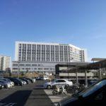 成田に徳洲会病院ができてた