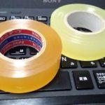 ビニール(絶縁)テープ