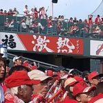 広島は赤いぞ!