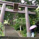 伊豆山神社で強運ゲット
