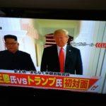 米朝首脳会談 各テレビ局