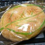ニューサマーオレンジパイ