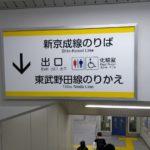東武野田線=アーバンパークライン 東武伊勢崎線=スカイツリーライン