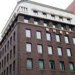 ノムラ日本株戦略ファンド(通称・1兆円ファンド)